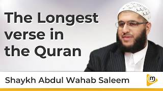 Download 002 Learn Strongest Longest Sura Yasser al Dosary
