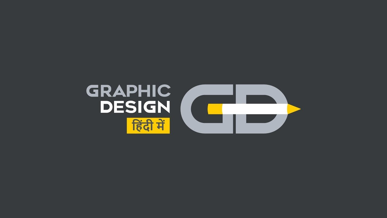 Graphic Design Tutorial For Beginners Learn How To