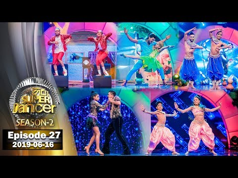 Hiru Super Dancer Season 2 | EPISODE 27 | 2019-06-16