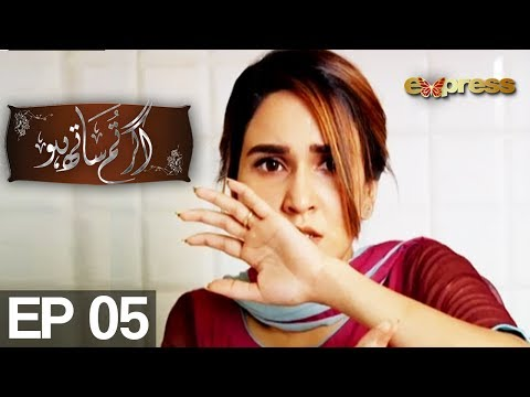 Agar Tum Saath Ho - Episode 05 - Express Entertainment