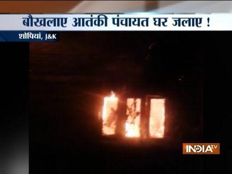 Panchayat house set on fire by militants in Jammu and Kashmir