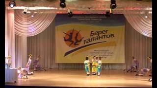 Образцовая студия танца 'ТАЛИСМАН'