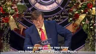 QI S04E13-December-2006-part 1/2 - Greek subtitled