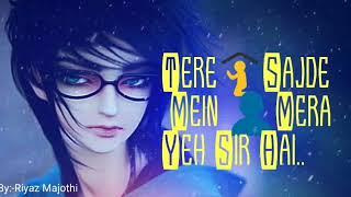 Dil Na Tute Khuda Ka Yeh Ghar Hai | Mahi Veh| Love Song Lyrics