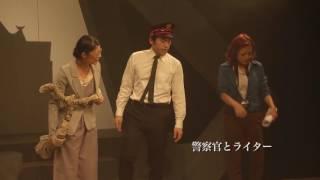 ナイスコンプレックスN25『かぜのゆくえ』 at中野ポケット 2016年8...