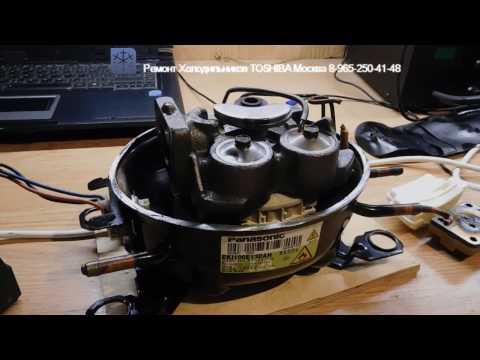 Инверторный компрессор PANASONIC EKI100E13DAH от Холодильника TOSHIBA GR D50FR