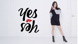TWICE 트와이스 - YES or YES | 거울모드 커버댄스 Dance Cover / Cover by 하연 HaYeon (Mirror Mode)