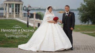 трейлер свадьбы Николая и Оксаны (18 июля 2018)