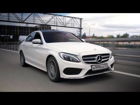 Mercedes Benz C 180 c AMG - ЖИРНО, КРАСИВО, НЕДОРОГО