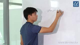 7 класс, 35 урок, Графическое решение уравнений