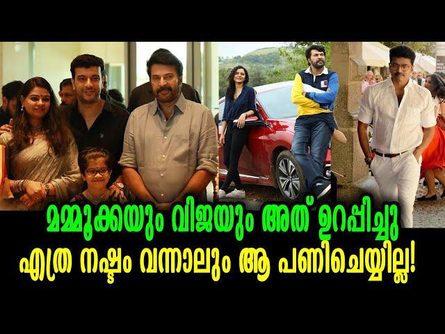 സൂപ്പർതാരം വിജയ്ക്കൊപ്പം മമ്മൂക്കയും! - മലയാളത്തിന്റെ അഭിമാനമുയർത്തി Mammootty & Vijay to stop