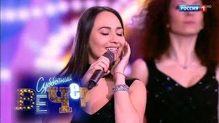 Soprano - Помоги мне (Субботний вечер - Россия 1 (эфир от 22.04.2017))