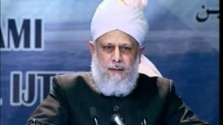 Khuddamul Ahmadiyya UK Muqami Ijtema 27th March 2011, Address by Hadhrat Khalifatul Masih V
