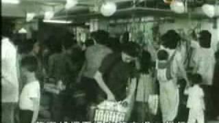 1968年港督戴麟趾, 為華富村揭幕紀念碑。已40年, 日久失修冇人理!!!!