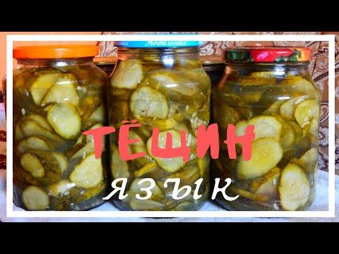 Блюда национальной татарской кухни / Едальня