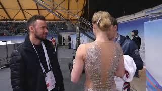 Antonina Dubinina ЕВРО 2020 по фигурному катанию Короткая программа Женщины