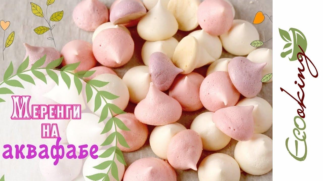 Бисквитный Торт Нежность - Рецепт Бабушки Эммы - YouTube
