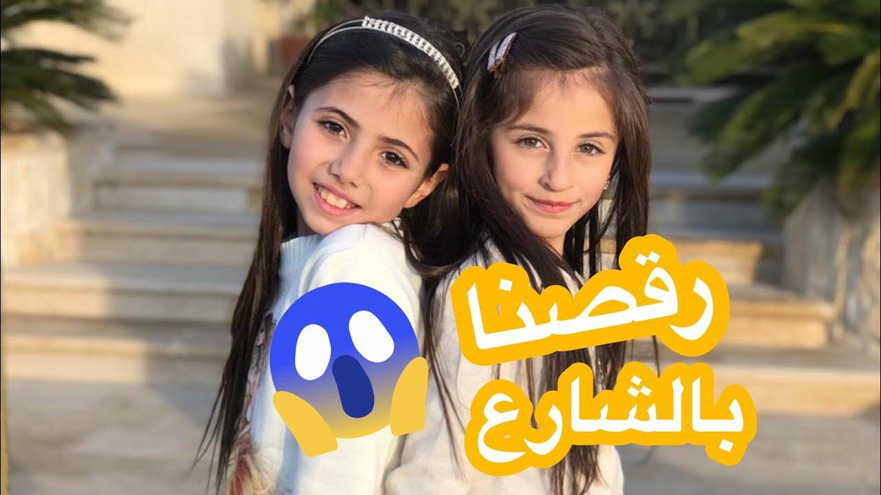 زينة وسيم Zaina Wasem Profile Pinterest 1