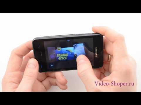 Samsung Wave M GT S7250D