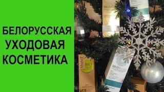 Белорусская косметика: уход за волосами и кожей