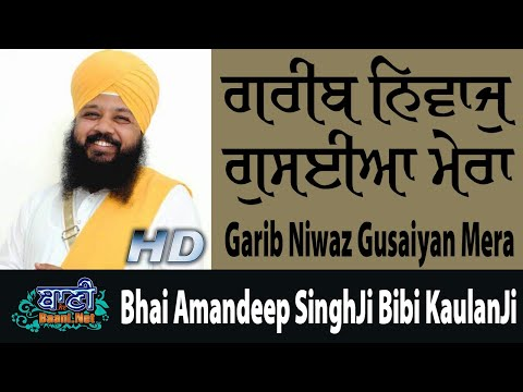 Live-Now-Bhai-Amandeep-Singh-Ji-Bibi-Kaulan-Ji-From-Takht-Sri-Hazur-Sahib-28jun2019