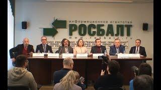 Пресс-конференция в Москве Дело Денниса Кристенсена и его последствия