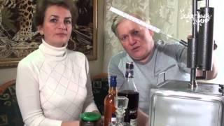 Как приготовить винные домашние настойки  Самогонный аппарат Домовенок