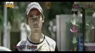 Monus Bros Pel Yom Akrok Merl Klang Nas - Ny ratana - Full MV