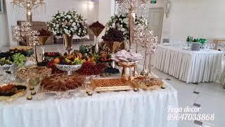 Свадебный фуршет и фотозона !Москва и М.О 89647033868