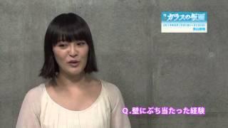 【チケット情報】 http://w.pia.jp/t/00039496/