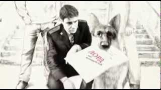 Лорд. Пёс-полицейский. Новая заставка