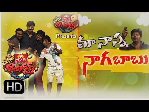 Extra Jabardasth - 4th December 2015- ఎక్స్ ట్రా జబర్దస్త్ – Full Episode