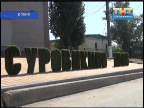 7 и 8 сентября - День города Суровикино