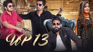 New Punjabi Songs 2018 | Harendra Chaudhary: UP 13 | Ajay Baghi | Dussi Thakro | Latest Punjabi Song