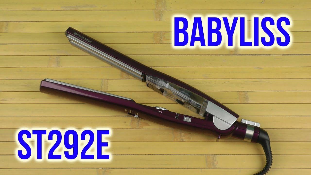 Распаковка BABYLISS ST292E - YouTube d68f50545d8