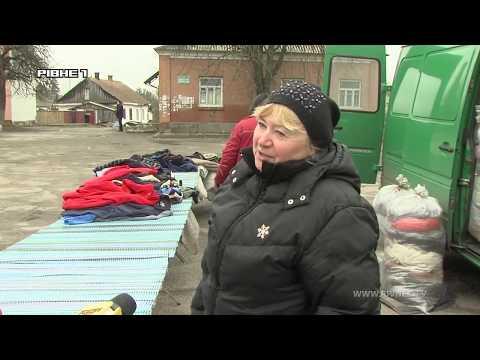"""""""Секонд - хенд"""" та покупці без грошей: реалії сільських ринків на Рівненщині"""