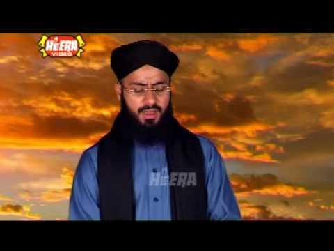 Muharram New Album 2009 Ghulam Mustafa Qadri Meray hussain Tujhe Salam.DAT