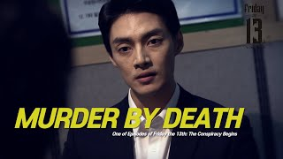 """Scary Short Horror Murder by Death 野球狂の詩 [ENG SUB] """"Criminal Profiler vs Psychopath Killer!"""" One day, criminal profiler Phillip Kim is interviewed by a ..."""