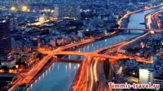 Туры в Вьетнам, отдых в Вьетнаме, горящие путевки в Вьетнам, достопримечательности Вьетнама, тур в В(, 2015-07-03T08:34:18.000Z)