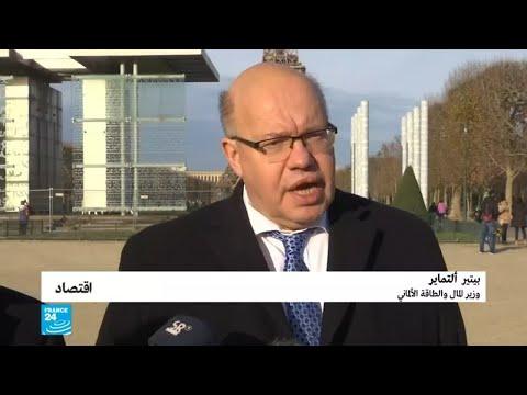 وزير المالية الألماني يحذر من خروج -صعب- لبريطانيا من الاتحاد الأوروبي  - نشر قبل 3 ساعة