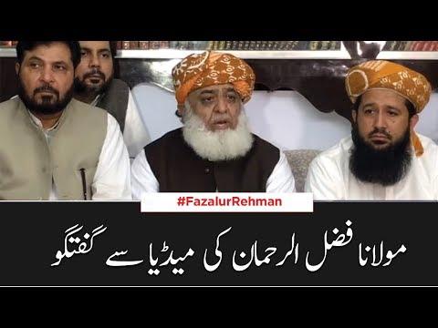 Maulana Fazal Ur Rehman Media Talk Today | SAMAA TV | 05 Jan 2020