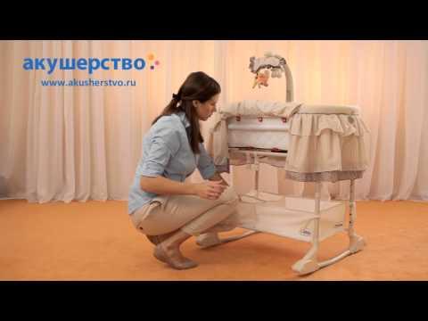 Люльки колыбели для новорожденных фото, виды, как сделать