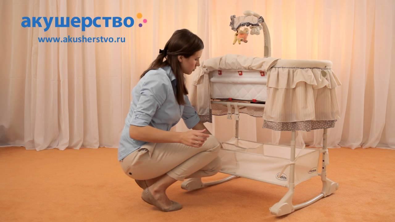Полезная информация. Выбираем кроватку статьи о кроватках!. Выбираем коляску статьи о колясках!. Пособия по беременности и родам справочная информация · акции и скидки подробно · peg-perego è jetem · cybex · реклама. Сортировка: по цене. 0. -0% · -0% · кровать-колыбель мой малыш.