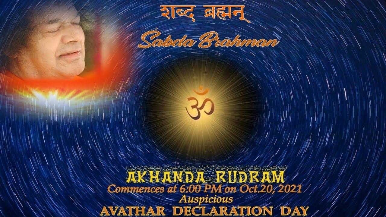 Download Sabda Brahman | 96 hours Akhanda Rudram | Avataarhood Day | 20th October, 2021
