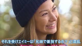 藤森慎吾、初デートで元カノの話を連発をする男にダメ出し ************...