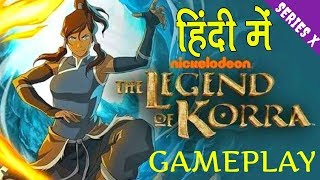 The Legend Of Korra Pc Game | Game For Low End Pc | Gameplay In Hindi