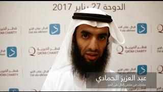 الإعلام الاجتماعي أثبت قدرة الشباب الخليجي على العطاء