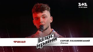 "Serhii Lazanovskyi - ""Ludi"" - The superfinal - The Voice Ukraine Season 11"