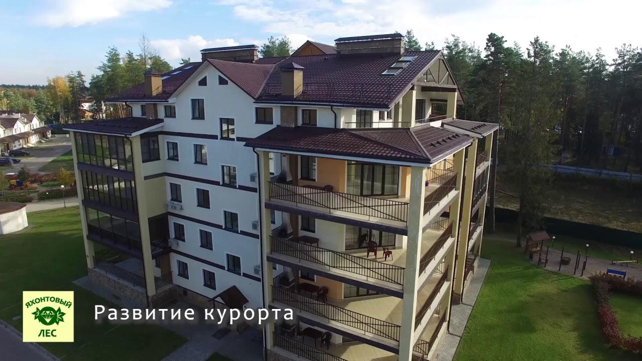 Яхонты купить аппартаменты куплю в дубае квартиру студию