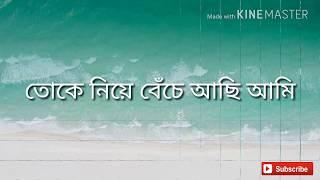 Chinte Parli na Song | চিনতে পারলি না | Total Dadagiri | Yash,Mimi | by debojit sarkar